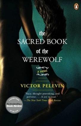 sacred werewolf